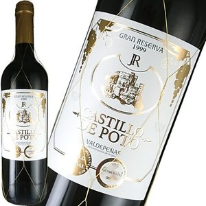 特価 赤ワイン カスティージョ・デ・ポト グランレゼルヴァ 1999 成人式 平成11年 750ml スペイン DOバルデペーニャス フェルナンドカストロ|ichiishop
