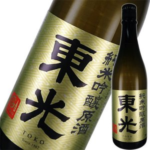 日本酒 小嶋総本店 東光 純米吟醸原酒 720ml 山形|ichiishop