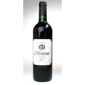 【アラン ブリュモン】Ch.モンテュス・マディラン【高品質ワイン】 ichiishop