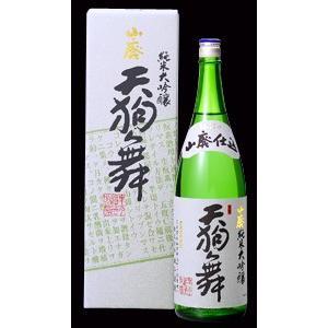 【車多酒造】天狗舞 山廃純米大吟醸 1800ml 石川の日本酒|ichiishop