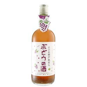 【栄光酒造】えひめ果樹楽園 瀬戸風育ち ぶどうの酒 720ml リキュール|ichiishop