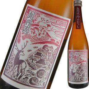 日本酒 季節数量限定品 山名酒造 奥丹波 純米 ひやおろし 720ml 兵庫 冷やおろし|ichiishop