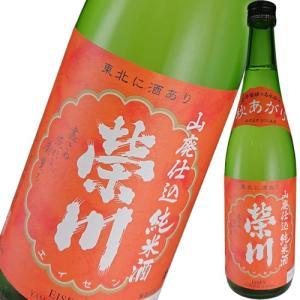 日本酒 季節数量限定品 栄川酒造 秋あがり 山廃仕込 純米酒 720ml 福島 冷やおろし ひやおろし|ichiishop