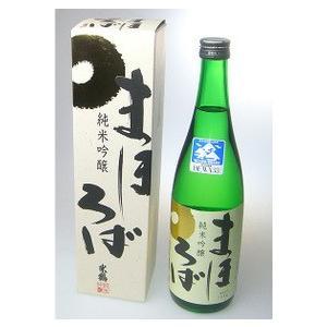 【米鶴酒造】まほろば 純米吟醸 720ml 山形の日本酒|ichiishop