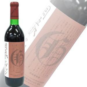 赤ワイン 極甘口 中央葡萄酒 周五郎のヴァン 720ml 日本 山梨|ichiishop