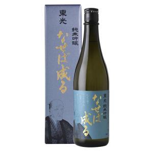 【小嶋総本店】東光 なせば成る [特別本醸造] 720ml 山形の日本酒|ichiishop