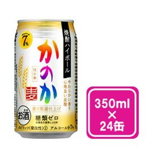 【アサヒ】 かのか 焼酎ハイボール   350ml×24缶 (1ケース)|ichiishop