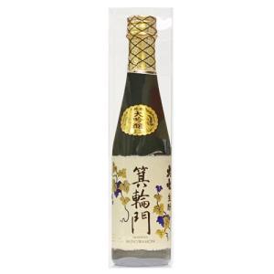 【大七酒造】箕輪門 生もと純米大吟醸 高級300mlボトル|ichiishop