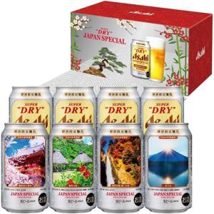【シャトー・ラ・ローズ・ベルヴュー】 プレステージ・ブラン[2005] ボルドー白ワイン【高品質ワイン】|ichiishop