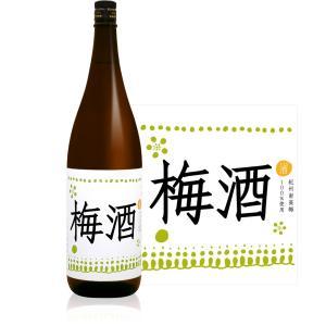 【立山酒造】梅酒 1800ml 富山のお酒|ichiishop