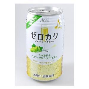 【アサヒ】ゼロカクシャルドネスパークリングテイスト 350ml×24缶 (1ケース) ノンアルコール|ichiishop