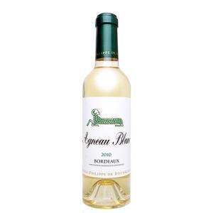 ドメーヌ・バロン・フィリップ・ド・ロートシルト アニョー・ブラン ハーフ 375ml ボルドー白ワイン|ichiishop
