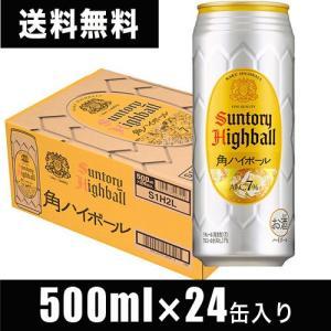 サントリー 角ハイボール缶 500ml×24缶 1ケース 送料無料 ウイスキー|ichiishop