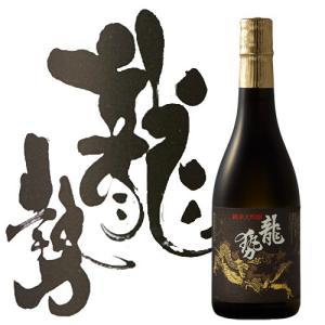 日本酒 藤井酒造 龍勢 黒ラベル 純米大吟醸 720ml 広島|ichiishop