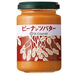 サンクゼール ピーナッツバター 125g ペースト 植物のバター|ichiishop