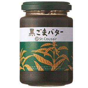 サンクゼール 黒ごまバター 125g ペースト 植物のバター|ichiishop
