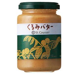 サンクゼール くるみバター 125g ペースト 植物のバター|ichiishop