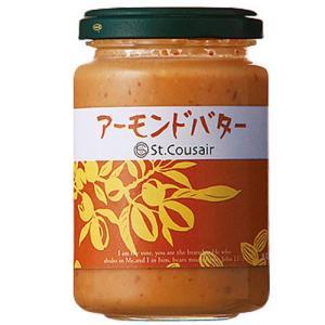 サンクゼール アーモンドバター 125g 香ばしいアーモンドのクランチ入り ペースト 植物のバター|ichiishop