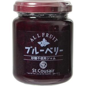 サンクゼール オールフルーツジャム ブルーベリー 低糖度 145g|ichiishop