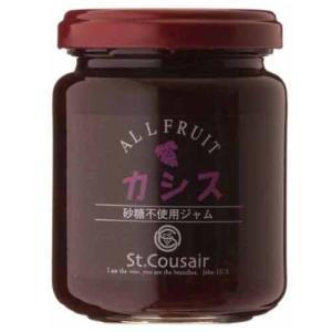 サンクゼール オールフルーツジャム カシス 低糖度 145g|ichiishop