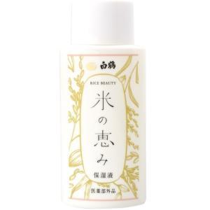 酒蔵の化粧品 白鶴 米の恵み ライスビューティー 保湿液 150ml|ichiishop