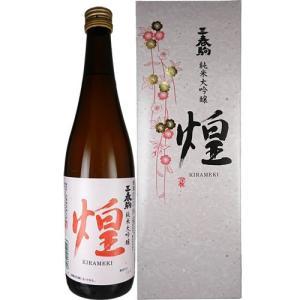 日本酒 佐藤酒造 三春駒 純米大吟醸 煌 720ml 福島|ichiishop