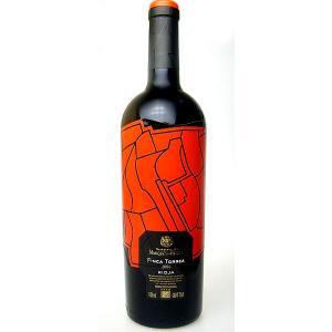 マルケス・デ・リスカル・フィンカ・トーレア赤 750ml スペイン赤ワイン【夏季クール代別途頂戴いたします】 ichiishop