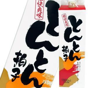 【秋田県醗酵工業】とんとん拍子 紙パック 1800ml|ichiishop
