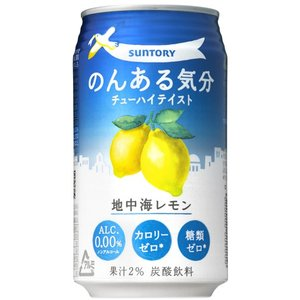 【サントリー】のんある気分 〈地中海レモン〉350ml×24缶 (1ケース) ノンアルコール|ichiishop