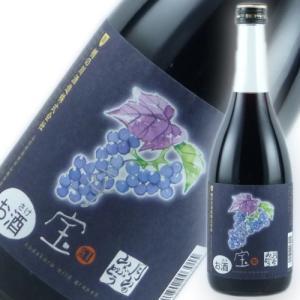食べるフルーツリキュール 子宝 月山の山ぶどう 楯の川酒造 山形のお酒 720ml|ichiishop