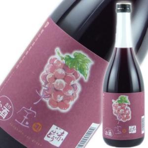 食べるフルーツリキュール 子宝 赤ぶどう 楯の川酒造 山形のお酒 720ml|ichiishop