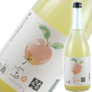 食べるフルーツリキュール 子宝 山形りんご 楯の川酒造 山形のお酒 720ml|ichiishop