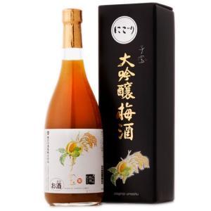 食べるフルーツリキュール 子宝 大吟醸梅酒 にごり 楯の川酒造 山形のお酒 720ml|ichiishop