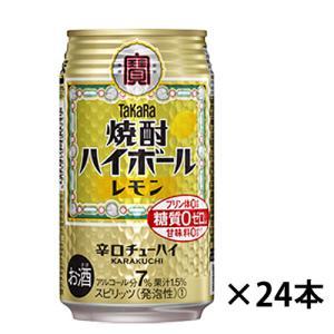 【タカラ】タカラ焼酎ハイボール レモン 辛口チューハイ 350ml×24缶 1ケース|ichiishop