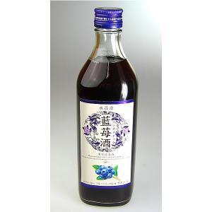 【永昌源】藍苺酒 500ml ichiishop