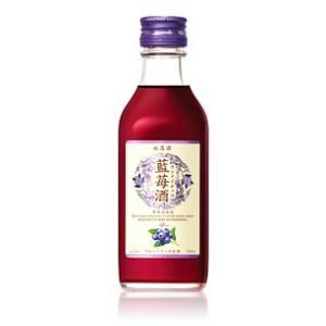 【永昌源】藍苺酒 250ml ichiishop