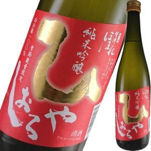 日本酒 季節数量限定品 ほまれ酒造 純米吟醸 ひやおろし 720ml 福島 冷やおろし ひやおろし|ichiishop