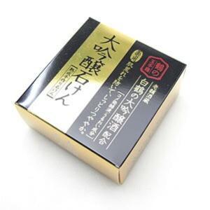 【白鶴】鶴の玉手箱 大吟醸石けん|ichiishop