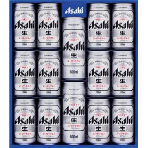 お中元 御中元 ギフト プレゼント 2019 ビールセット アサヒ スーパードライ AG-35 無料包装 送料無料|ichiishop