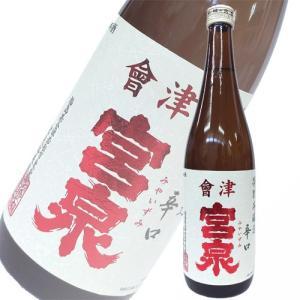 日本酒 宮泉酒造 宮泉 特別本醸造 辛口 720ml 福島|ichiishop