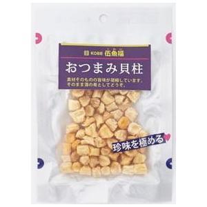 【伍魚福】おつまみ貝柱 [要冷蔵] 酒のつまみ・肴|ichiishop