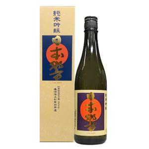 【小嶋総本店】東光 日本響 純米吟醸原酒 720ml 山形の日本酒|ichiishop