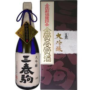 金賞受賞酒 日本酒 大吟醸 佐藤酒造 三春駒 大吟醸 原酒 720ml 福島|ichiishop
