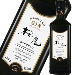オリジナル ジン ジャパニーズ 中国醸造 桜尾 オリジナル SAKURAO GIN ORIGINAL 700ml 47度|ichiishop