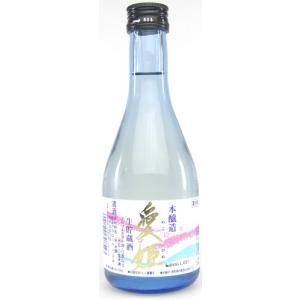【佐藤酒造】三春駒 本醸造 愛姫 生貯蔵酒 300ml [要冷蔵]|ichiishop