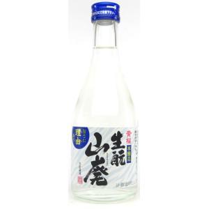 黄桜 山廃仕込 生貯蔵酒 300ml [要冷蔵]|ichiishop
