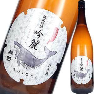 日本酒 酔鯨酒造 酔鯨 純米吟醸 吟麗 1800ml 高知県|ichiishop