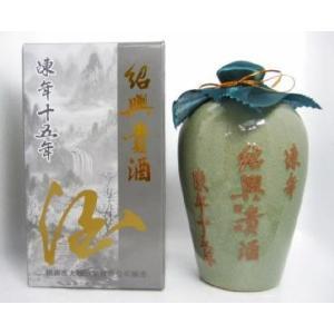 紹興酒 永昌源 陳年紹興貴酒15年壺 500ml (※お取り寄せ商品の為、入荷に時間がかかります。TY) ichiishop