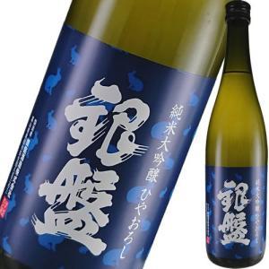 日本酒 季節数量限定品 銀盤酒造 銀盤 純米大吟醸 ひやおろし 720ml 富山 冷やおろし|ichiishop