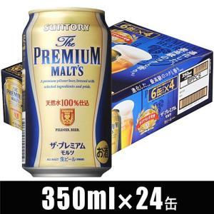 【9/30まで増税前SALE】【サントリー】ザ・プレミアム・モルツ ケース 350ml×24缶 ビール|ichiishop